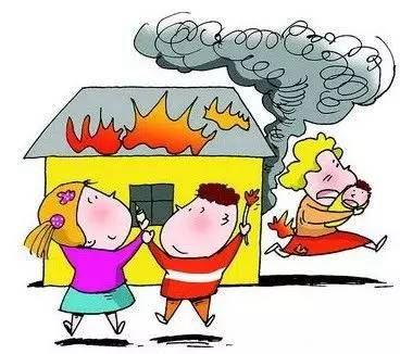 房子着火简笔画
