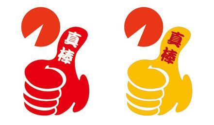 中华总工会矢量图